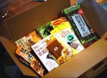 海外-に-食品-を-送る