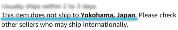 this-item-does-not-ship-to-japan