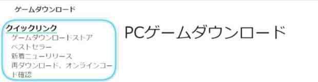 おすすめ-オンライン-ゲーム-pc