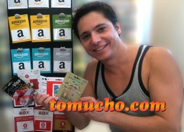 アメリカ-クレジット-カード