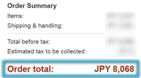 アメリカ-日本-関税