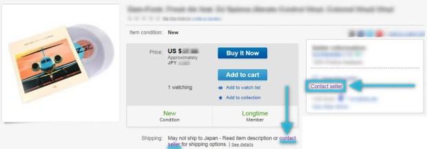 ebay-日本-送料