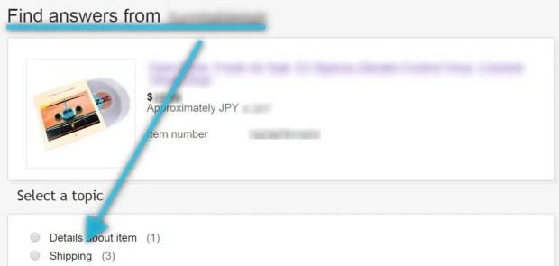 ebay-発送