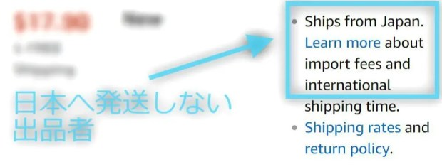amazon 日本 アメリカ アカウント