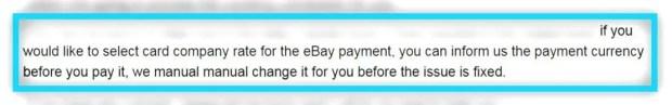 paypal-クレジット-変更