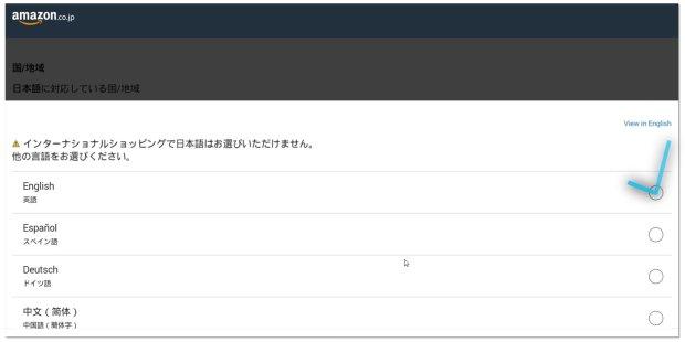 amazon アプリ 海外