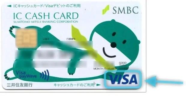 アメリカ-アマゾン デビット カード