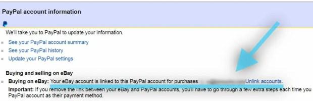 ebay 購入制限 解除