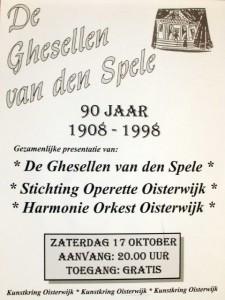 toneel195