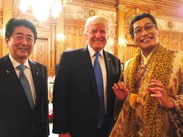 pikotaro PPAP (Pen-Pineapple-Apple-Pen) trump