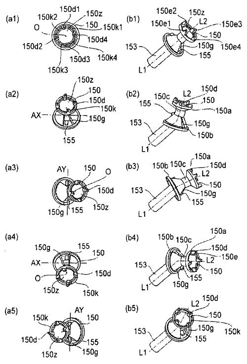 eines der 108 Bilder zu diesem Patent