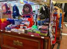 Schulsachen kaufen im Einkaufscenter Das Schloß in Berlin-Steglitz
