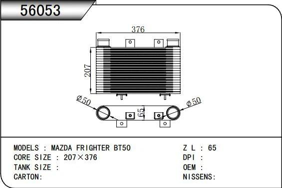 Radiador De Coche Para Toyota Hiace/Diesel 1998 OEM 16400