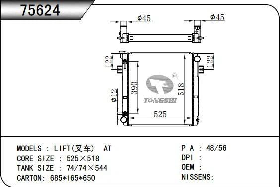 Linea Pesada Camion Radiador Para Dodge Ram Camion 5.9L I6
