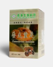 https://i0.wp.com/www.tonicology.com/wp-content/uploads/2017/11/ganoderma-lucidum-reishi-mushroom-ling-zhi-organic-mushroom-linzhi-mycelia-supplement-organo-coffee-capsule-pills-benefits-side-effects-research-tonicology-2.jpg?fit=180%2C225&ssl=1