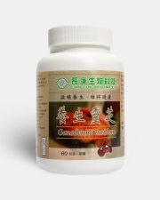 https://i0.wp.com/www.tonicology.com/wp-content/uploads/2017/11/ganoderma-lucidum-reishi-mushroom-ling-zhi-organic-mushroom-linzhi-mycelia-supplement-organo-coffee-capsule-pills-benefits-side-effects-research-tonicology.jpg?fit=180%2C225&ssl=1