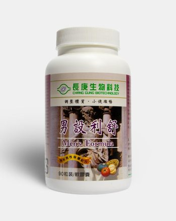https://i0.wp.com/www.tonicology.com/wp-content/uploads/2017/11/mens-formula-prostate-health-lycopene-beta-sitosterol-zinc-selenium-saw-palmetto-cancer-capsule-pill-benefits-side-effects-research-tonicology-1.jpg?fit=350%2C438&ssl=1