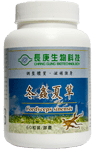 https://i0.wp.com/www.tonicology.com/wp-content/uploads/cordyceps-sinensis-60-capsules.png?fit=95%2C150&ssl=1