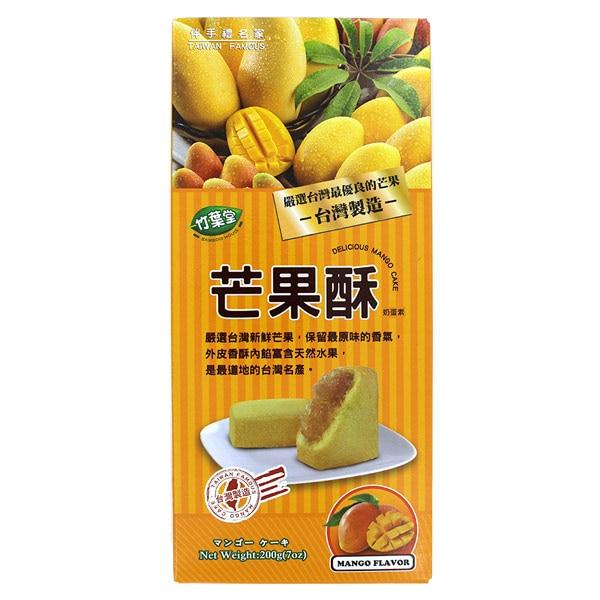 竹葉堂 臺灣名産 芒果酥 マンゴーケーキ 200g(個包裝8個入)