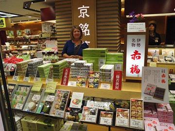 Bento box selection, Kyoto