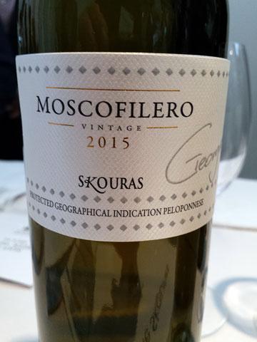 Skouras Moscofilero 2015