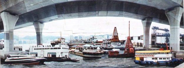 Harbour View - 44 x 18cm, 1997