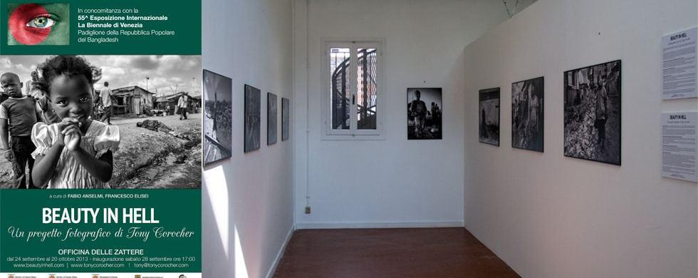 Beauty In Hell, Biennale di Venezia, Tony Corocher Photography