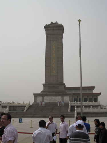 Monument to the People's Heroes