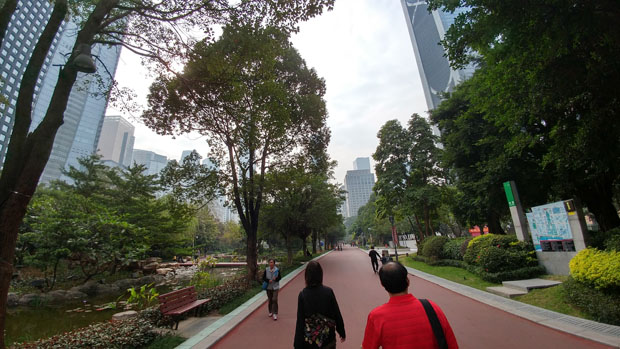 Guangzhou Flower City Square