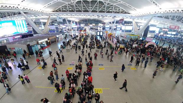 Guangzhou South Train Station