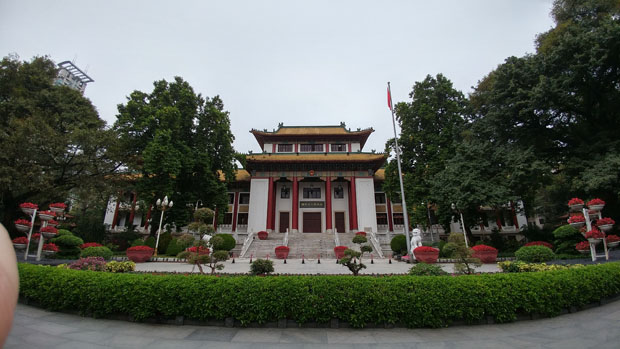 Guangzhou city hall