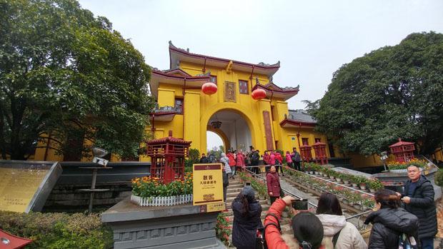 Guilin Jingjiang Prince Palace