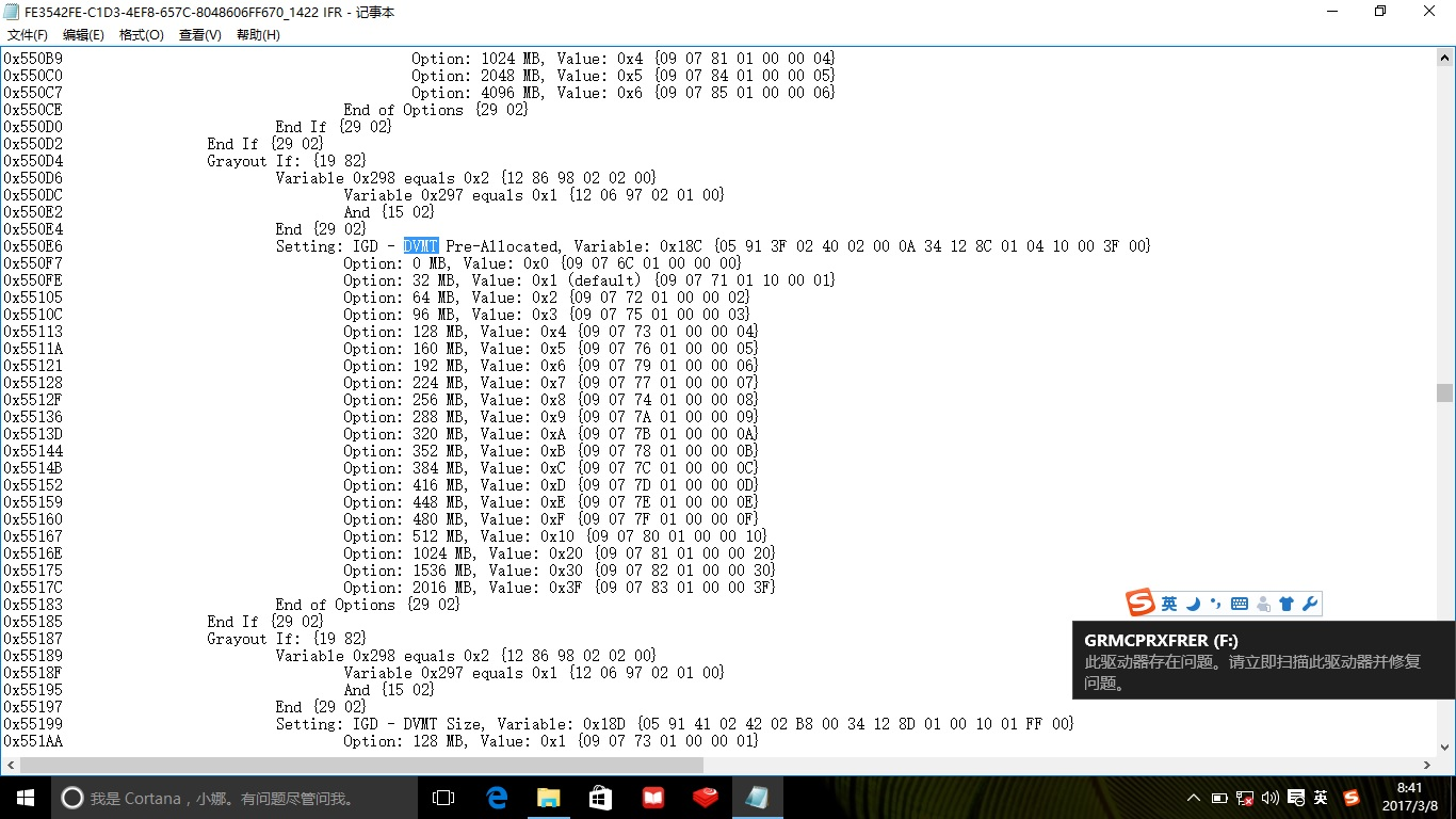 [Guide] Broadwell HD5500 Setting DVMT in InsydeH20 BIOS