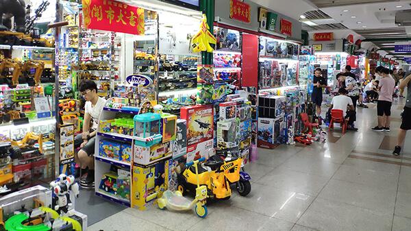 Yiwu Toys Market