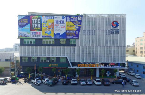 Shantou Honton Toys Market