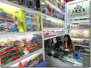 visit yiwu toys market 2