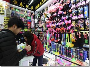 visit yiwu toys market