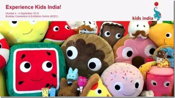 2018 Indian Toy Fair
