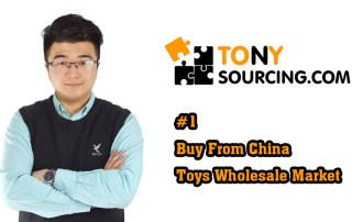 Buy from China Toys Wholesale Market