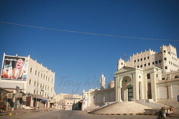 The Centre of Sayoun in Yemen