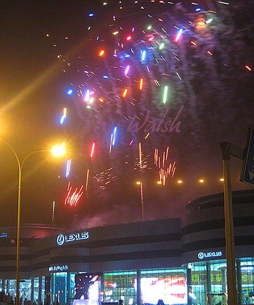 Lexus opening fireworks