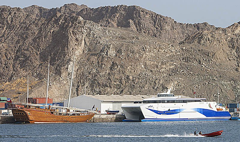 New National Ferry Oman