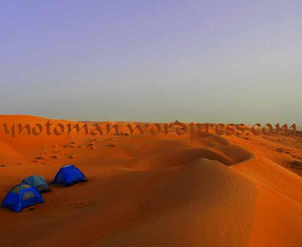 Dawn at our Desert Camp