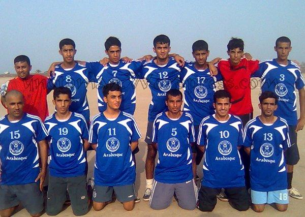 'Al Taawn' the team Arabesque sponsors