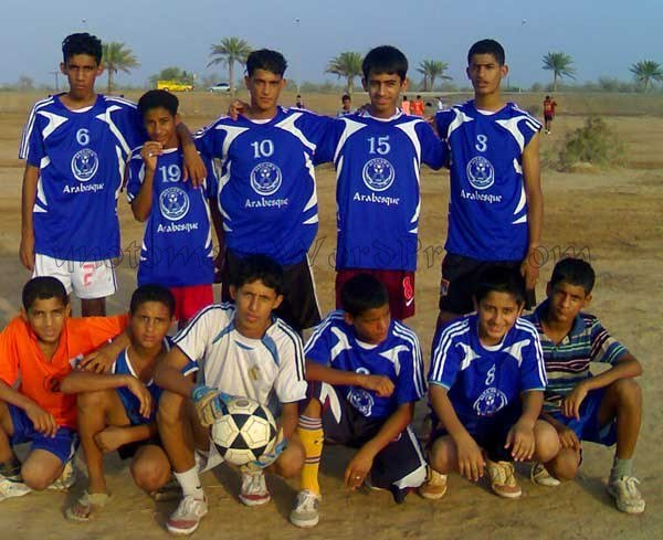 Al Taawn Team Oman