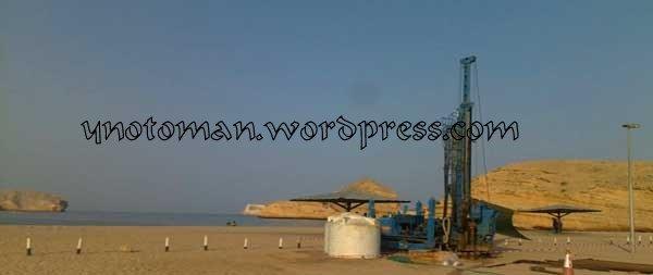 Bandar Jissah Work Starts