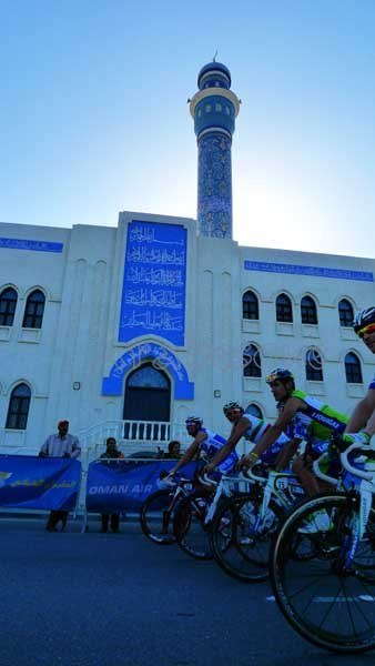 Tour of Oman on the Corniche Muttrah