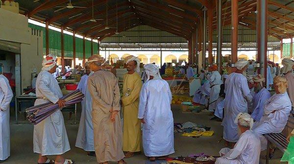 Omani Souq