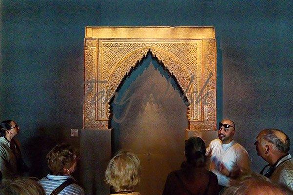 Doha Qatar Museum Islamic Art Interior
