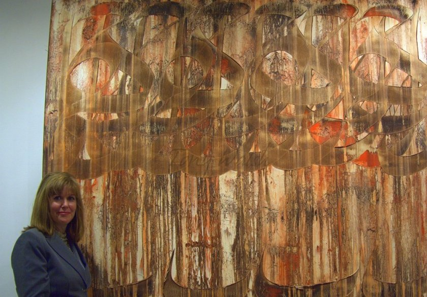 Bait Muzna Art Director Christine O'Donnell